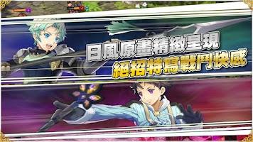 Screenshot of 神域傳說-荒谷鬥惡龍