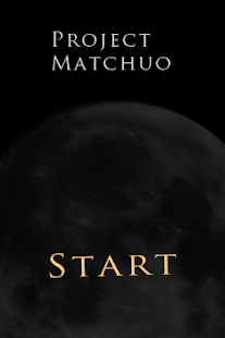 Project Matchuo - screenshot