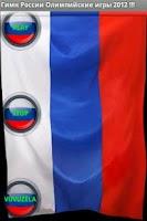 Screenshot of Russian Anthem