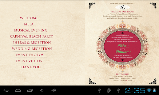 Neha Weds Chintan - screenshot