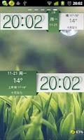 Screenshot of 墨迹天气插件皮肤简.爱