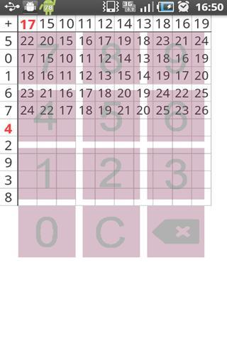 免費下載解謎APP|10×10 Math Drill app開箱文|APP開箱王