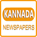 App All Kannada News Paper APK for Kindle