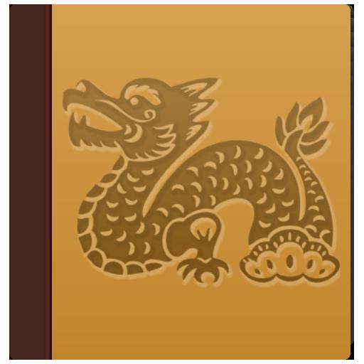 Monkey Write: Zodiac LOGO-APP點子
