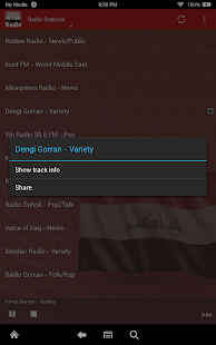 Iraq Radio - screenshot