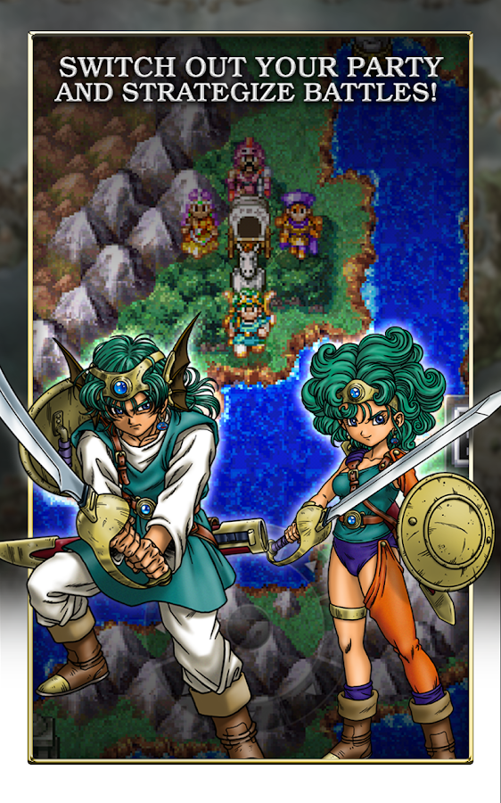 DRAGON QUEST IV Screenshot 13