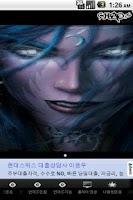 Screenshot of 카오스 원원
