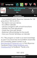 Screenshot of Myanmar Android