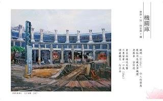 Screenshot of 詩情畫意彰化城