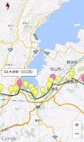 Screenshot of 東海道五十三次の旅
