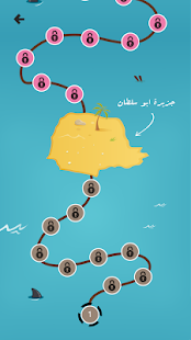 Download لعبة الكنز APK for Android Kitkat