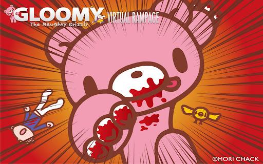 GLOOMY -VIRTUAL RAMPAGE-