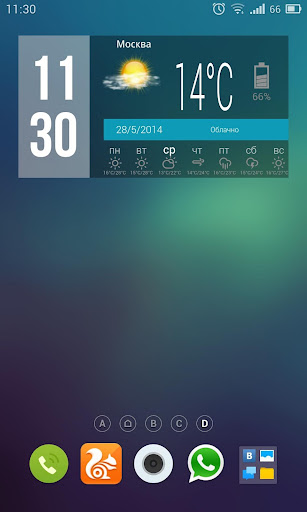 Погода и часы Dee Zooper Skins - screenshot