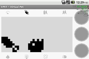 Screenshot of VPET
