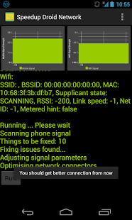 Speedup Droid Network - screenshot