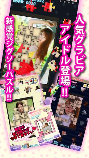 Love Puzzle - screenshot