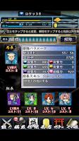 Screenshot of 幕末BLADE(ブレイド)【歴史・斬撃アクションRPG】