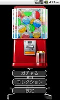 Screenshot of ガチャコレ(無料がちゃアプリ)がちゃこれ