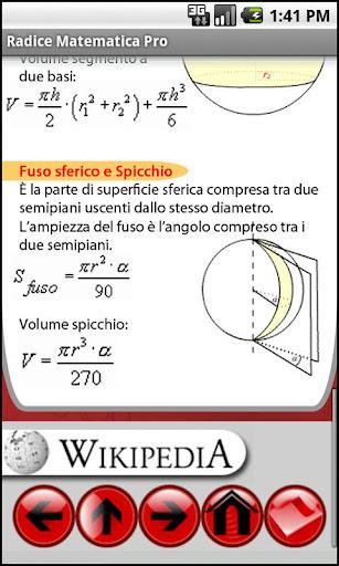 【免費教育App】Radice Matematica Pro-APP點子