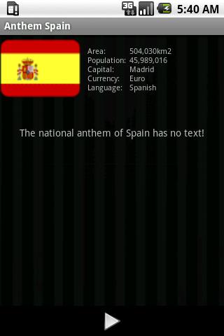 国歌スペイン