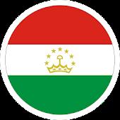 Таджикский разговорник