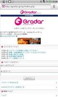 Screenshot of Gradar(Gay Mobile GPS Search)