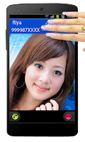 Screenshot of Air Call Receive/Reject