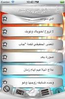 Screenshot of برودكاست عرب
