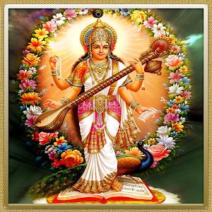 Maa Saraswati Mantra - Android Apps on Google Play