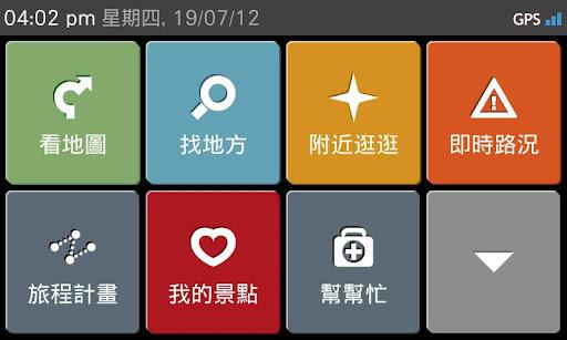 MioMap Taiwan