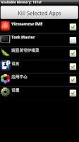 Screenshot of Task Master