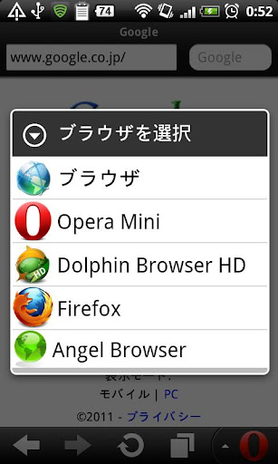 Browser Switch pro