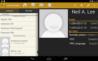 Screenshot of ntouch® Mobile