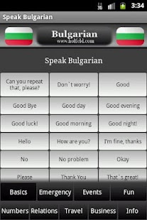 Speak Bulgarian - screenshot