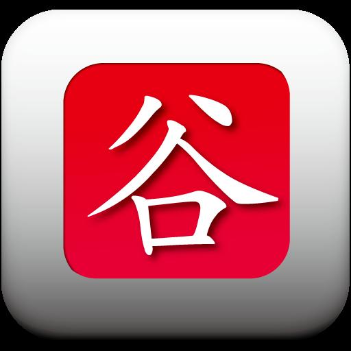 谷塚斎場で火葬する 工具 LOGO-阿達玩APP