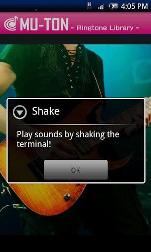 玩音樂App|目覚まし音ライブラリ1(MU-TON)免費|APP試玩