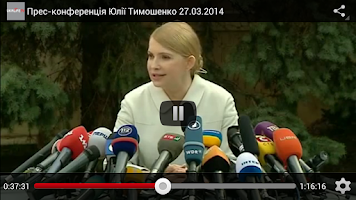 Screenshot of UkrLife.TV