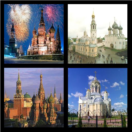 Russian Landscapes Wallpaper
