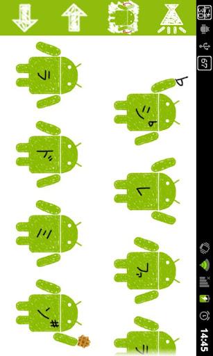 YOKOOTO's Handbell