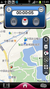 Head GPS with Position Sharing - screenshot
