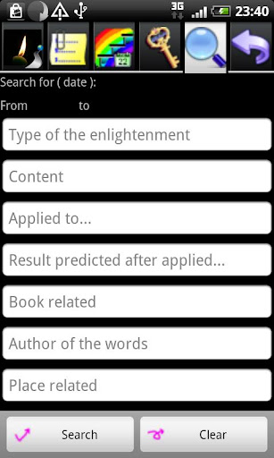 玩工具App 我的啟示免費 APP試玩