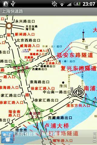 上海快速路 shanghai highspeed