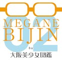 Megane Bijin by Osaka 02 icon