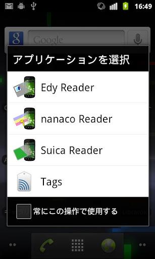 Edy Reader