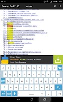 Screenshot of Ремонт ВАЗ 2110