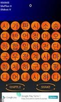Screenshot of Korean Arcade Word Game