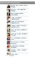 Screenshot of Rajnikanth Punch Dialogues Spl