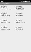 Screenshot of Mango Translate