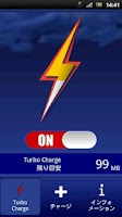 Screenshot of Turbo Charge