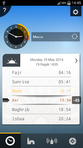 صلاتك Salatuk (Prayer time) Android App Screenshot